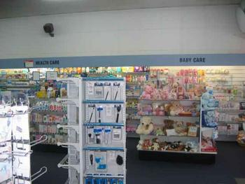 Mount Gambier Locality List  Image . This photo sponsored by Chemists Category.