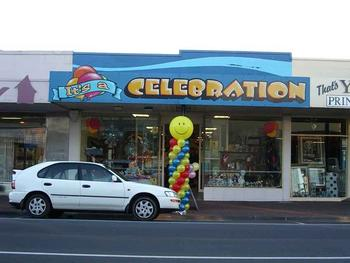 Mount Gambier Locality List  Image . This photo sponsored by Decorations Category.