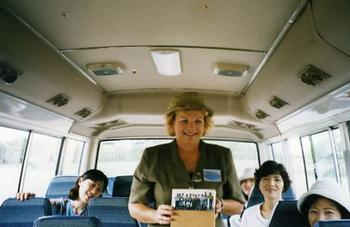 Mount Gambier Locality List  Image . This photo sponsored by Coachlines Category.